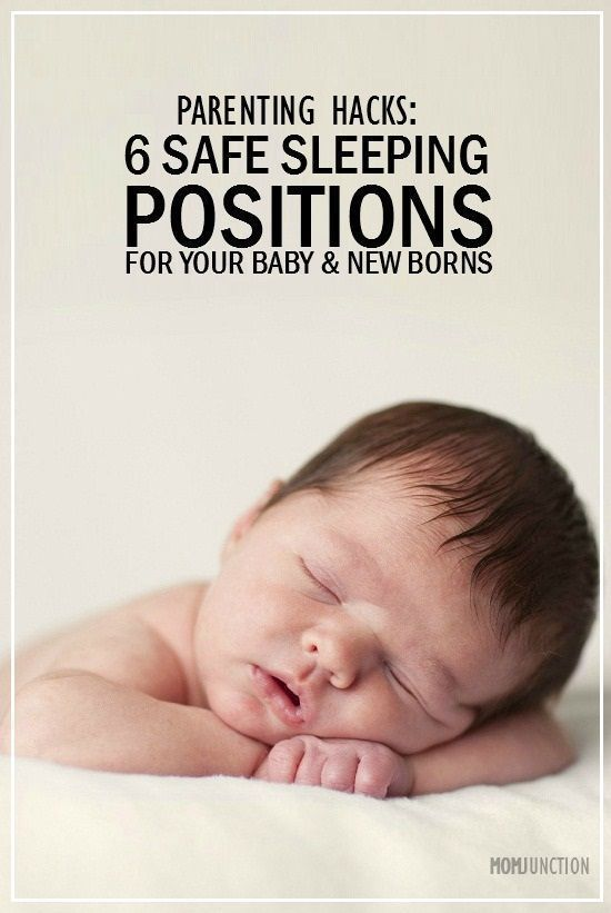 Sleeping positions for babies what is safe and what is not personality babies and pregnancy