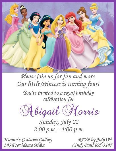 45 best Makenzees 1st bday images – Disney Princess Party Invitations Printable