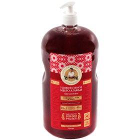 Брусничное жидкое мыло Удивительная Серия Агафьи