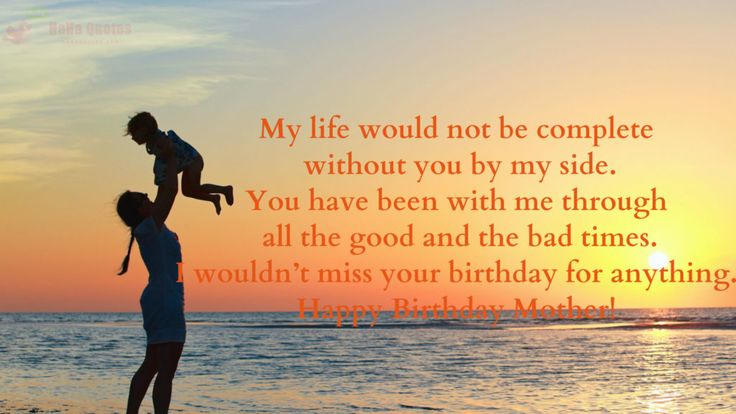 Happy Birthday Greetings for Mother – Greeting for Mom