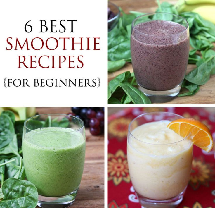 Whether you are craving a fruity frozen treat, a sweetly tart combination, or a chocolate peanut butter indulgence, there is a smoothie here for you! Maybe you're ready to add a healthy boost to your morning...