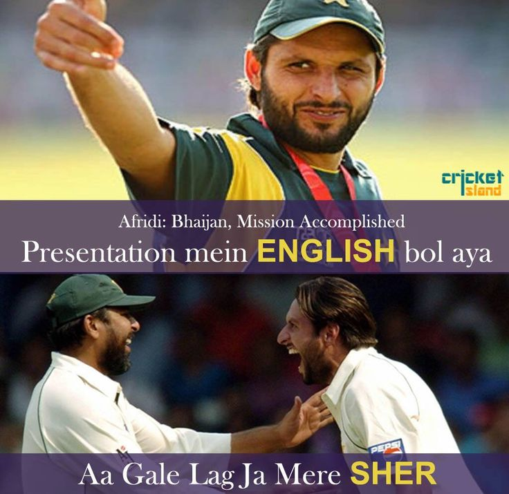 funny cricket images in english wwwpixsharkcom