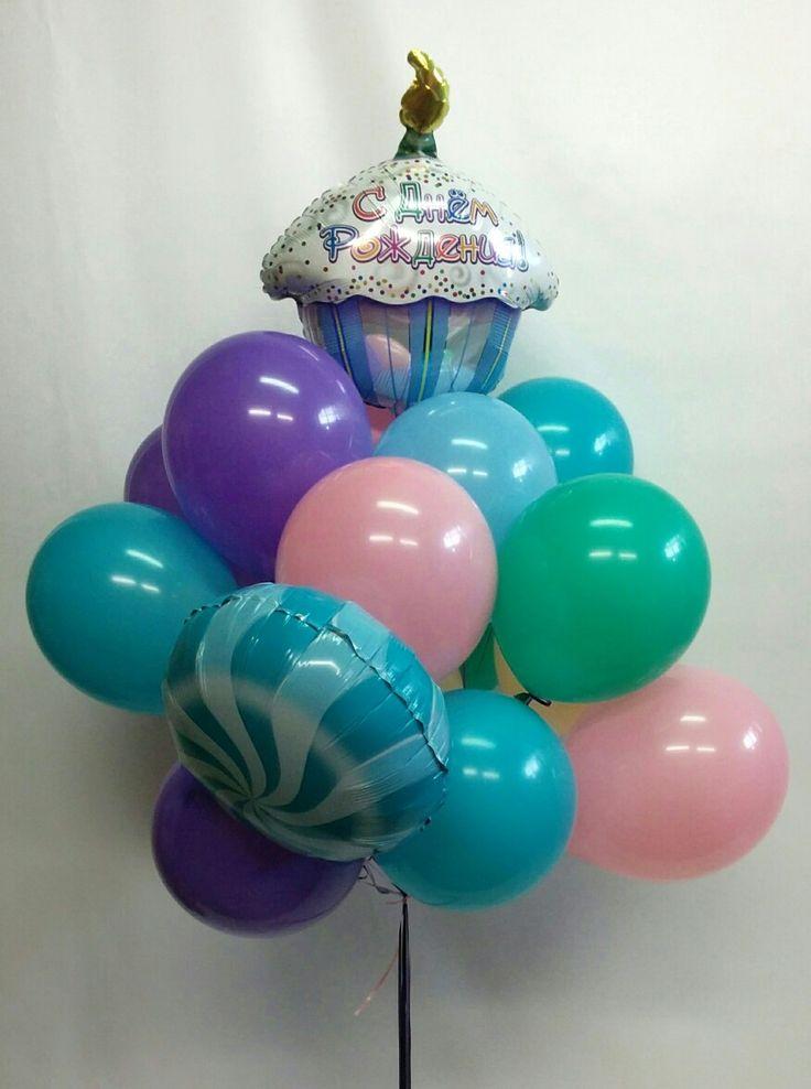 """Букет """"С днем рождения"""", в котором ограничили цветовую гамму до 5 цветов и заменили круг и звездочка на фольгированные карамельки. Riota.ru - воздушные шары, доставка шаров, оформление шарами, оформление шарами москва, оформление свадьбы, оформление дня рождения, декор, свадьба, день рождения, выписка из роддома, доставка шаров москва, романтический сюрприз, шары москва, шары с гелием, воздушные шарики, шары подпотолок, шарики москва, шарики с гелием, happy birthday , balloons"""