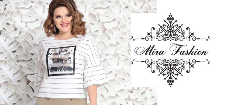 Купить белорусскую косметику по ценам производителей купить израильскую косметику в харькове