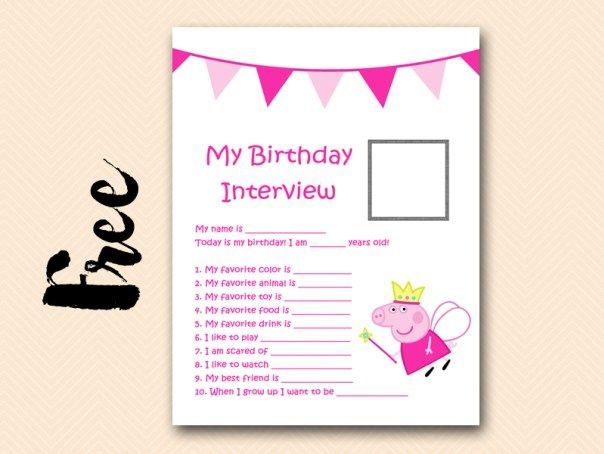 free peppa pig curious-george free printable birthday interview, birthday games, birthday activity #birthday #party
