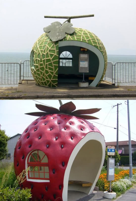 Fruit bus stops in Japan. Call your council, you need them too.