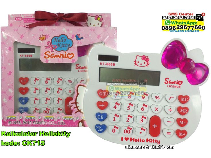 Kalkulator Hellokity WA/SMS/Telp 089630123779, 085729637569 Pin BBM 5E9C1BC6 #kalkulator #hargakalkulator #kalkulatormurahyogyakarta #souvenirkalkulatormurah #souvenirkalkulatormurahdisurabaya #hargakalkulatorgrosir #hargacalculatorhellokitty #kalkulatorhellokitty #souvenirkalkulator #pusatgrosirkalkulator  #KalkulatorHellokity #HargaHellokity #souvenirPernikahan