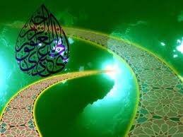 #hadis #hadisiserif #islam #islamic #islamTT Gariplere Ne Mutlu!