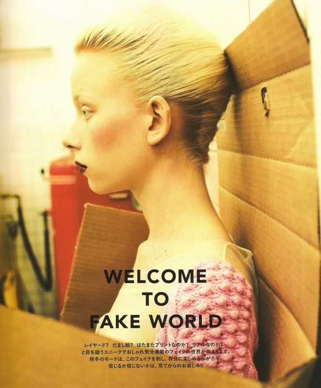 'Welcome to Fake World' Ginza 2012