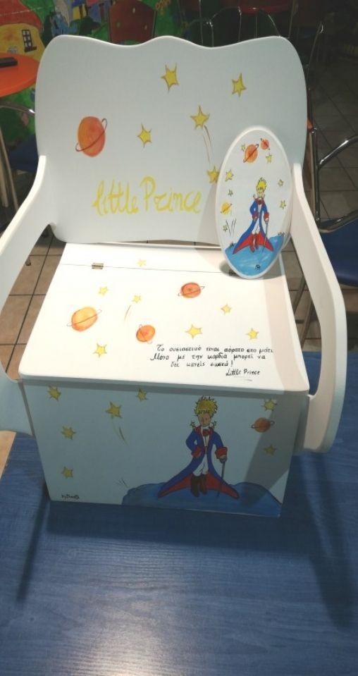 Ξύλινο κουτί βαπτιστικού πακέτου Μικρός Πρίγκιπας 2