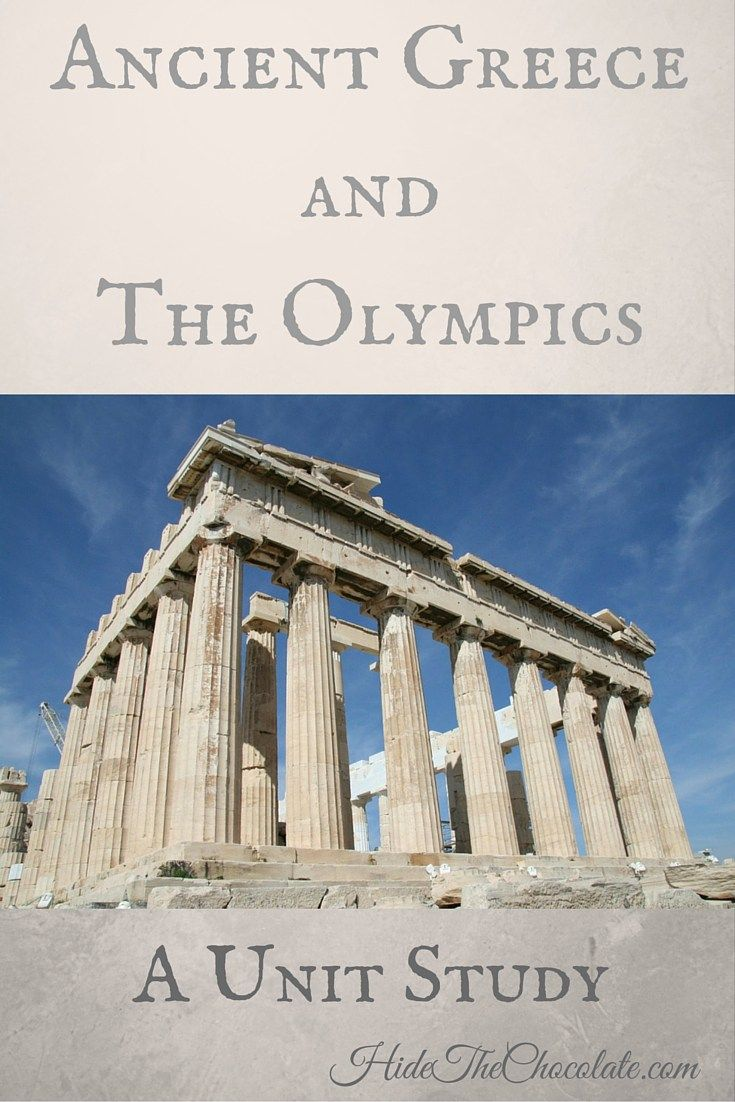 """I'm a homeschool mom, so we can't simply """"veg"""" in front of the TV…we must learn about the history of the Olympics…and the history of the sports…and we can't leave out an opportunity for a study on the Ancient Greeks. So, we're planning an Ancient Greece"""