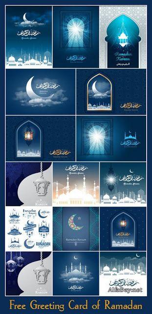 http://www.imagedite.com/2016/06/greeting-ecards-victor-of-ramadan-free.html