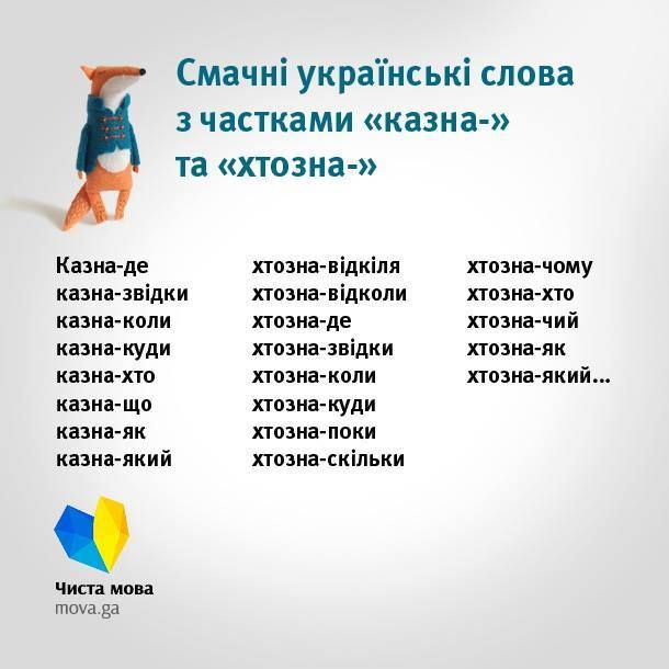 What are the differences between Ukrainian people and