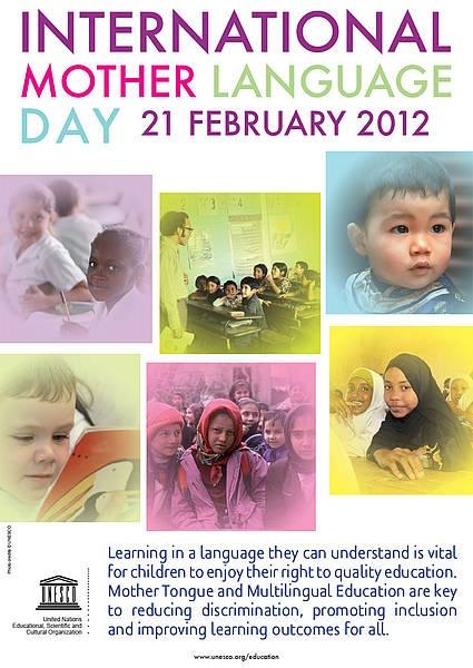 «La lengua de nuestro pensamiento y de nuestras emociones es nuestro bien más preciado. El plurilingüismo es nuestro aliado para velar por una educación de calidad para todos, fomentar la inclusión y luchar contra las discriminaciones.»  Extracto del mensaje de la Sra. Irina Bokova, Directora General de la UNESCO