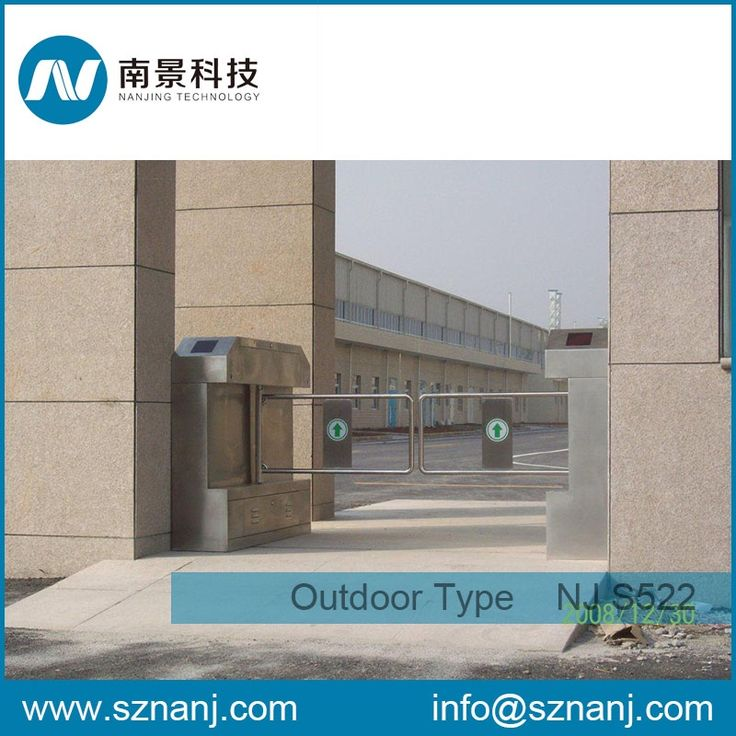 Rfid automatic gate systems pedestrian turnstile barrier swing gate
