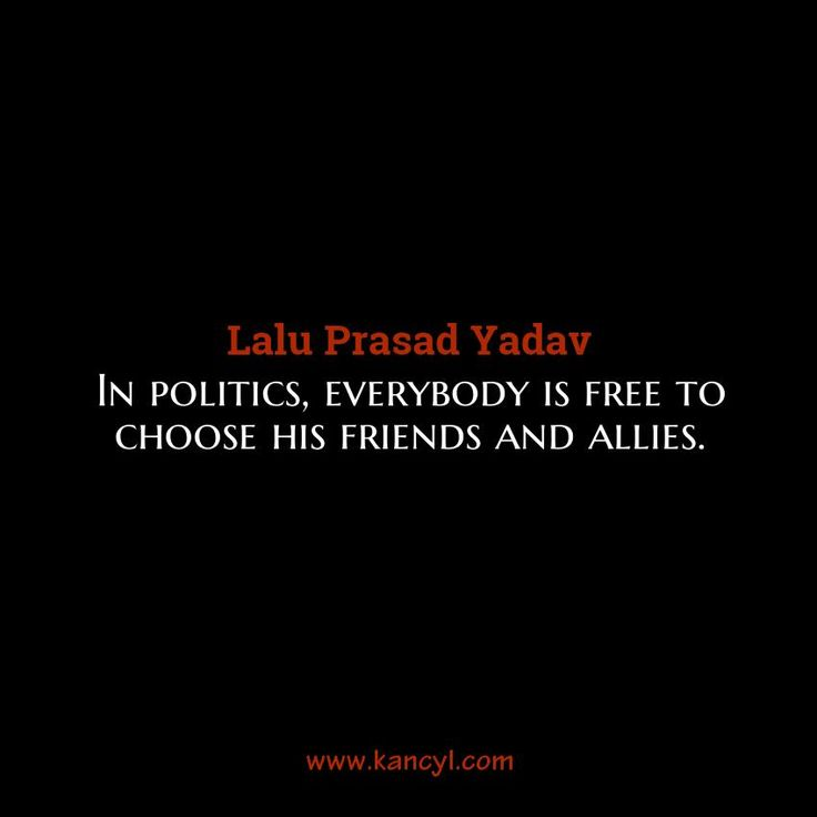 """In politics, everybody is free to choose his friends and allies."", Lalu Prasad Yadav"