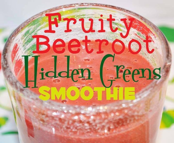 Want to hide the greens in your green smoothie? Why not