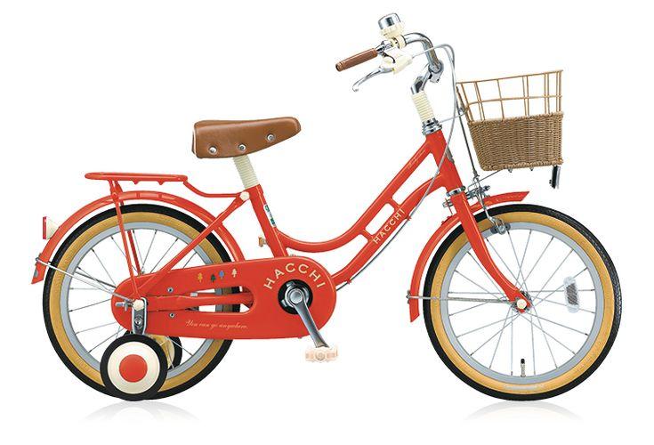 HACCHI BridgeStone ブリジストン 子供用自転車