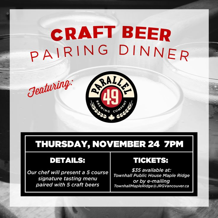 Townhall Maple Ridge Presents a 5 Course Parallel 49 Pairing Dinner, November 24 2016