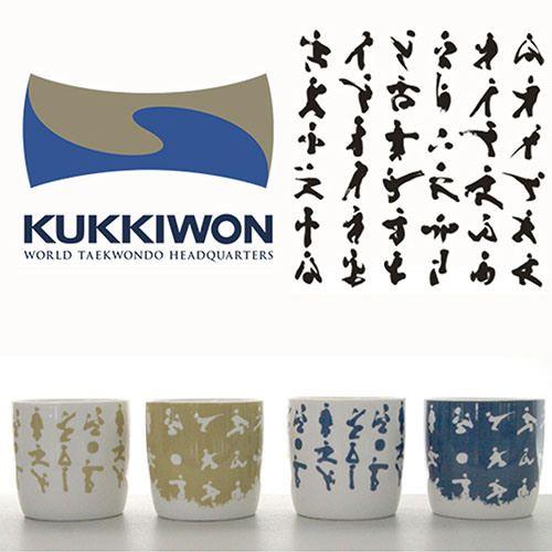 kkw_mug_cup