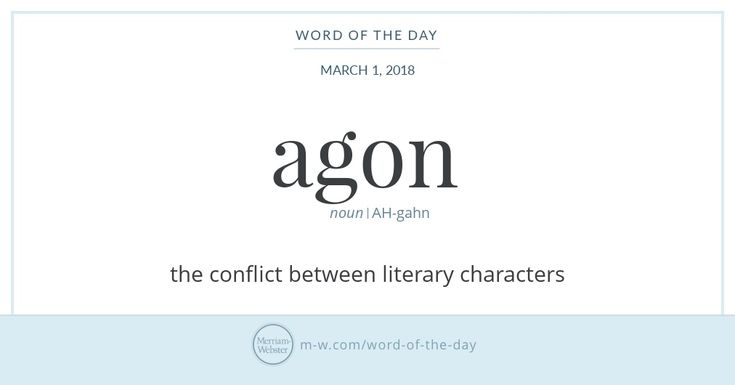 Agon comes from the Greek word agōn, which is translated with a number of meanings, among them 'contest,' 'competition at games,' and 'gathering.' In ancient Greece, agons (the word is also pluralized