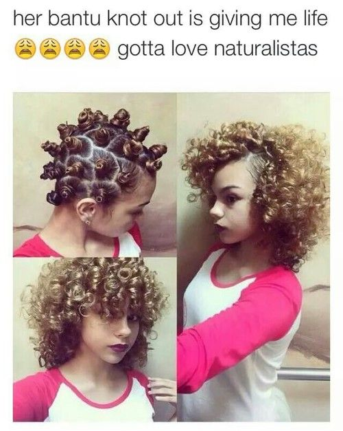 Faces Every Girl With Naturally Curly Hair Will Recognize