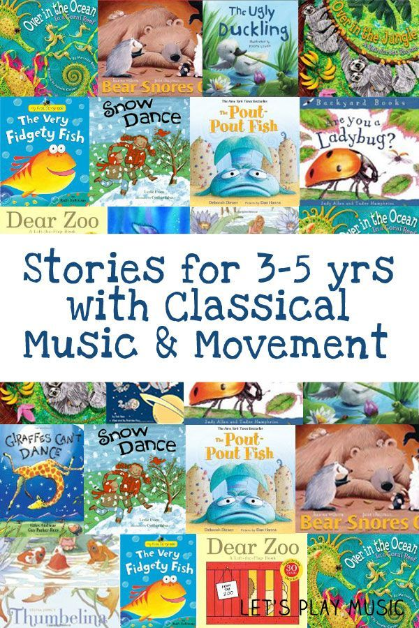 Stories with classical music and movement for 3 - 5 year olds - A great way to encourage young imaginations.