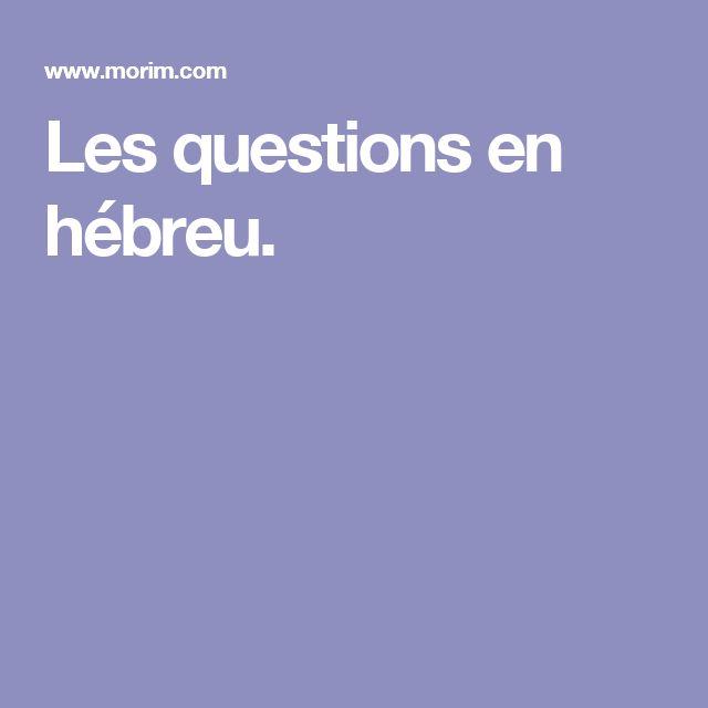 Les questions en hébreu.