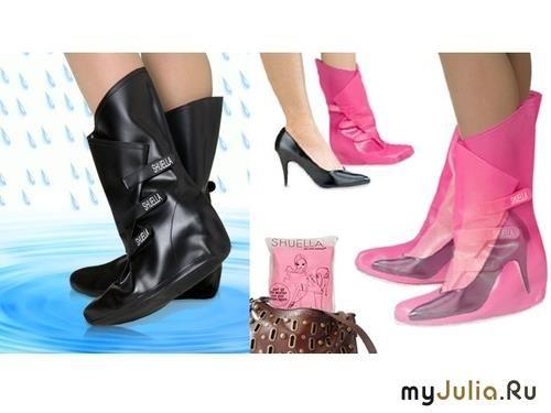 Для дождя обувь