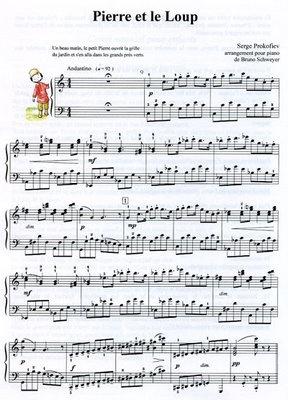 3 petites notes: Pierre et le Loup