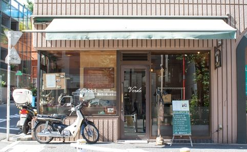 Verde, in Ebisu-minami 自家焙煎 ヴェルデ - 恵比寿 - ショップ - Time Out Tokyo (タイムアウト東京)
