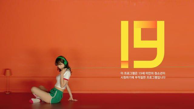 2017 move Mnet Network Desgn Showreel 기획 : Mnet x DIGPEDI 컨셉/그래픽 : Mnet 촬영/편집 : DIGPEDI 음악 : 박한결