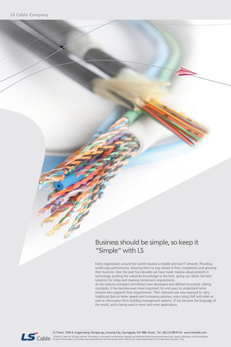 #lscable #utp #ftp #advertising #advertorial #fiberoptic