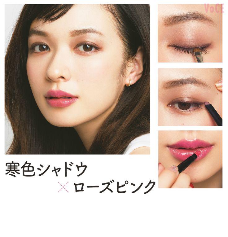 Erika Mori makeup.