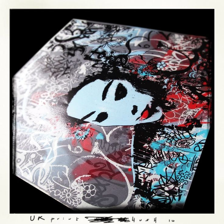 Through The Night - Limited Edition Print - Hush from Savaged Soul Art