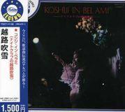 In Bel-Ami [CD]