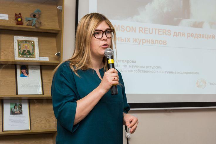 Дар'я Бухтоярова, спеціаліст компанії Thomson Reuters