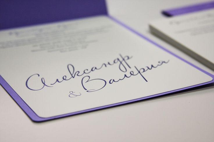 Пригласительные на свадьбу в фиолетовом цвете
