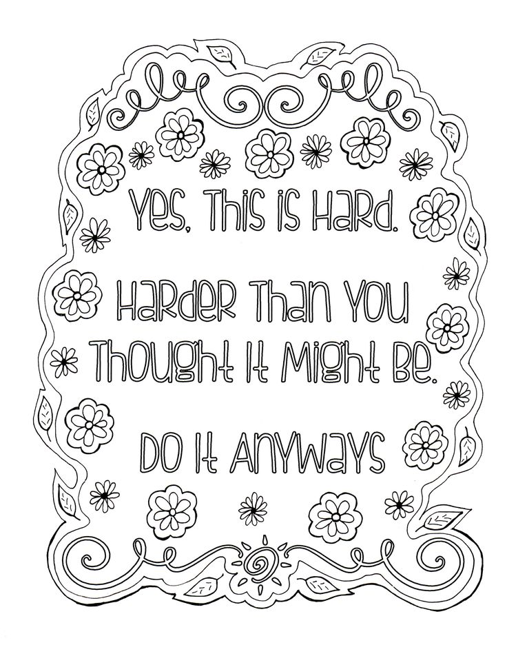 """yes this is harder than you thought it might be. Do it anyways"" Free coloring printable from The Best Unexpected"