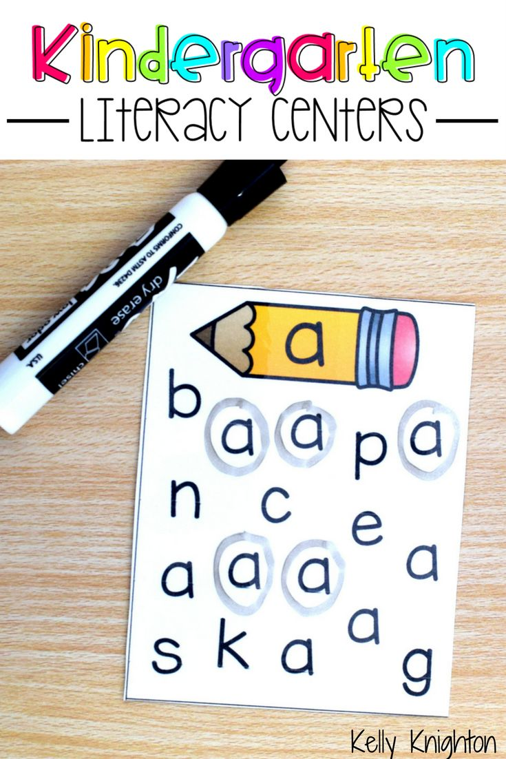 Kindergarten Literacy Centers - Beginning sounds, letter recognition, letter formation, final sounds, vowel sounds, rhyming, CVC words, blends, digraphs, & MORE!