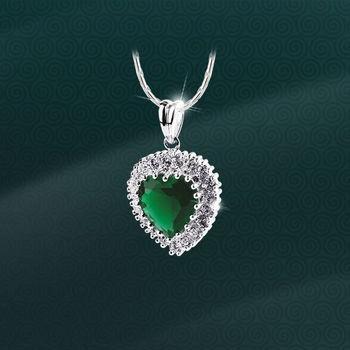 Newbridge Silverware Maureen O'Hara Inspired Green Pendant €50.00