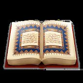 Pratik Kuran Meali