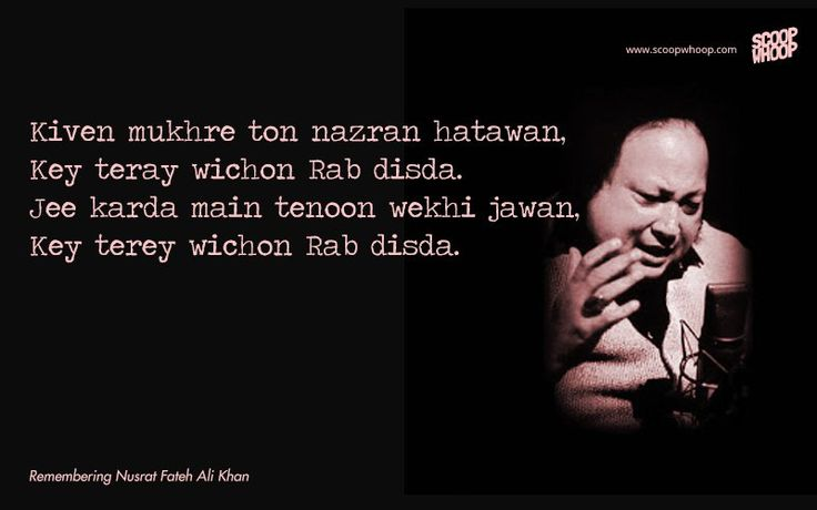 15 Nusrat Fateh Ali Khan Qawwalis That Are Sure To Give You Goosebumps