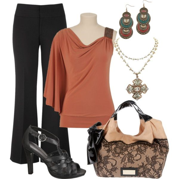 Lovin this for a fall outfit
