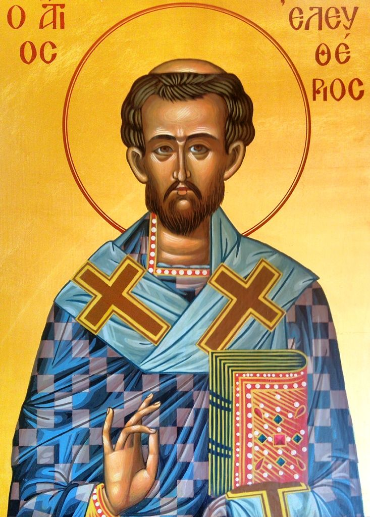 St. Eleftherios