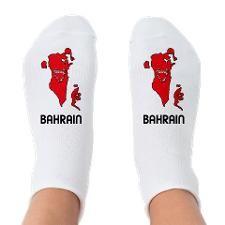 Map Of Bahrain Kids Ankle Socks
