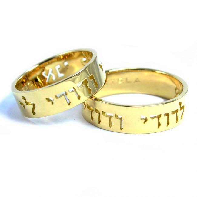 Cantar de los Cantares Amarillas - Argollas de Matrimonio