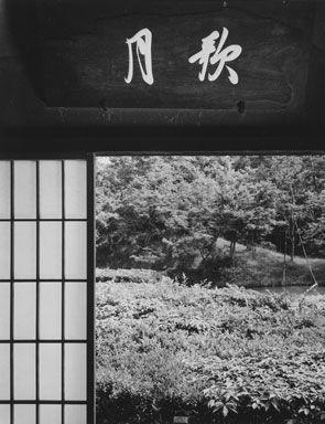 Ishimoto Yasuhiro, (Japanese, born 1921), Untitled from the series Katsura, 1953-54. Gelatin silver print, printed 1980-81. The Museum of Fine Arts, Houston