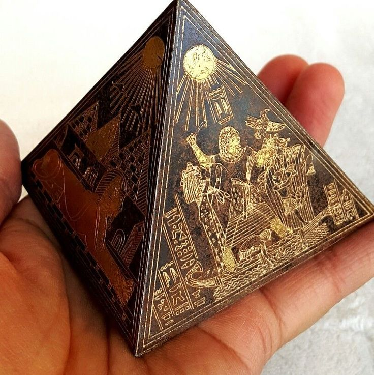 """Vintage Brass Eqyptian Pyramid Egypt Carved Etched Miniature Paperweight 1.75"""" T 