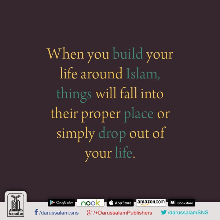 Positive Thinking Quotes From Quran: The 25+ Best Islamic Inspirational Quotes Ideas On